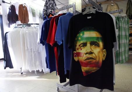 large_tshirt2