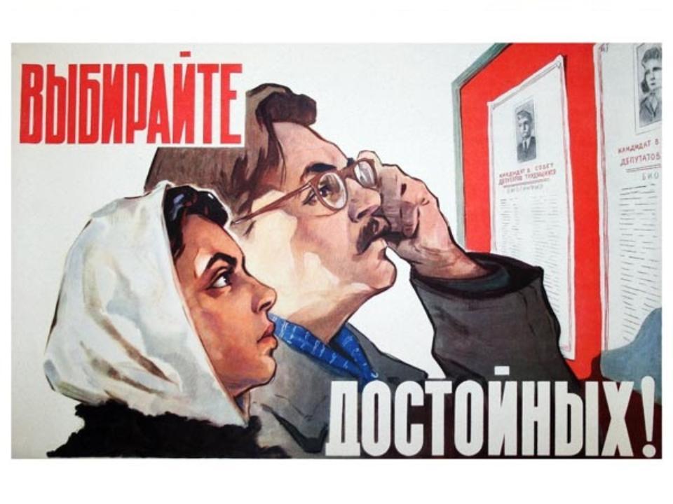 Будете ли Вы голосовать за Путина?