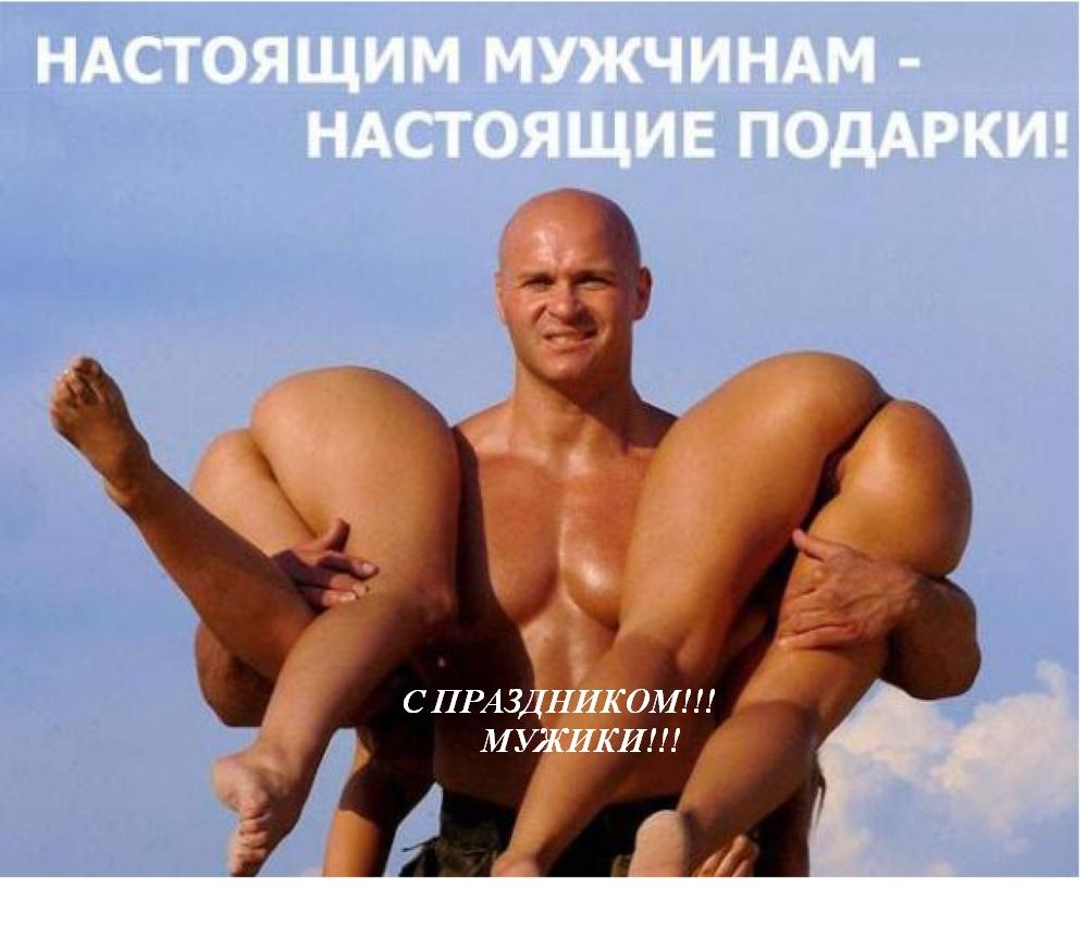 Эротический сувенир мужик 26 фотография