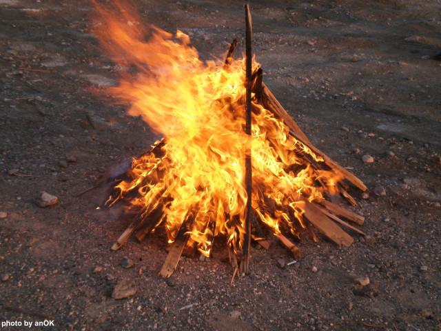 տրնդեզի կրակ