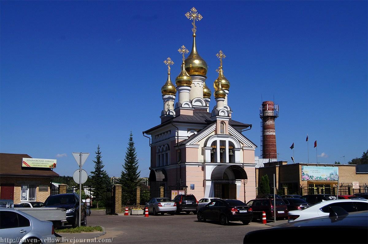 Храм неувядаемый цвет в московском