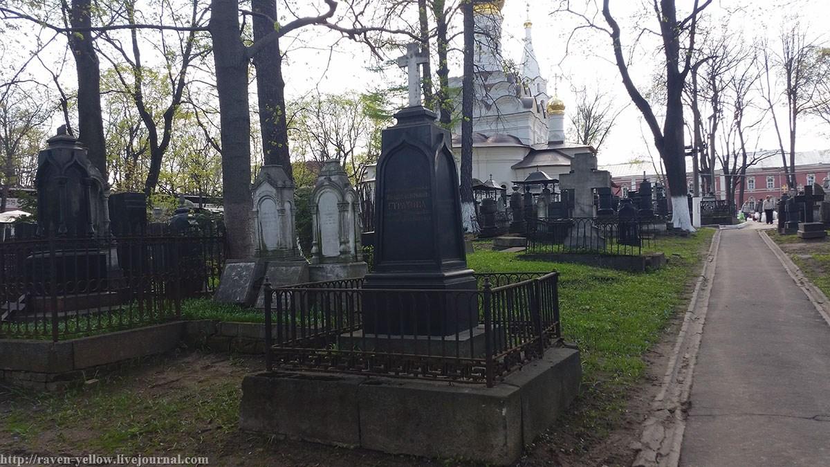 Надгробие сабуровой Мемориальный комплекс с крестом Шарья