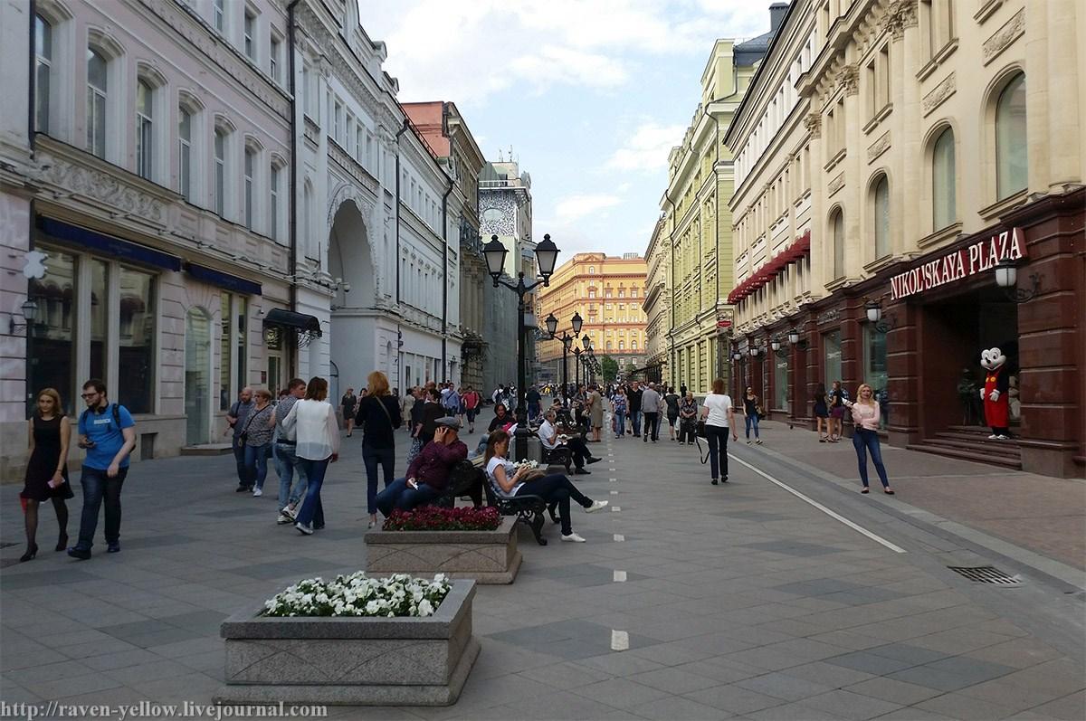 Справка об окружении Улица Шишкина Анализ мочи Центросоюзный переулок