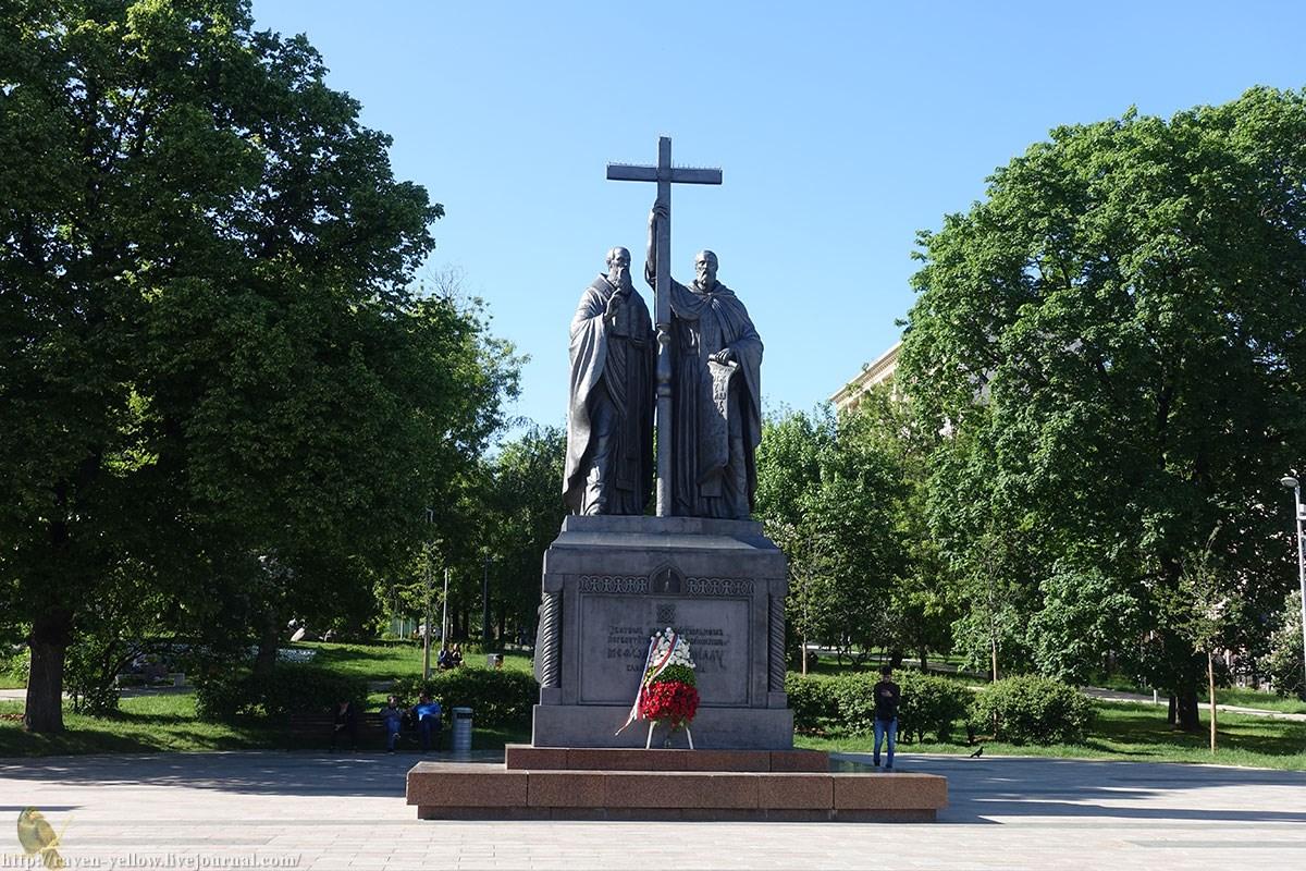 будние дни картинки кирилла и мефодия памятник в москве рецепта нужно