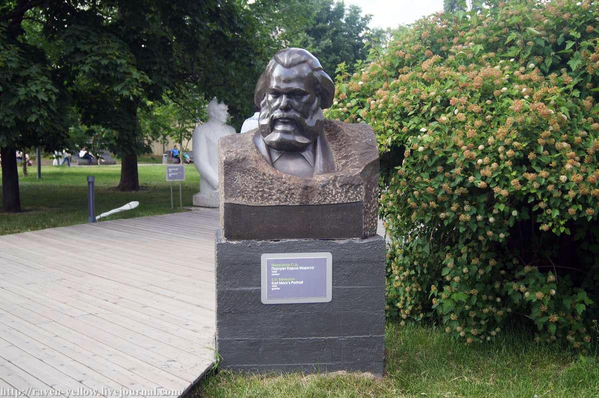 Памятник на могилку Сорск Мемориальный комплекс с барельефом в человеческий рост Царицыно