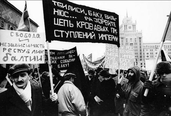 Майданы прошлого