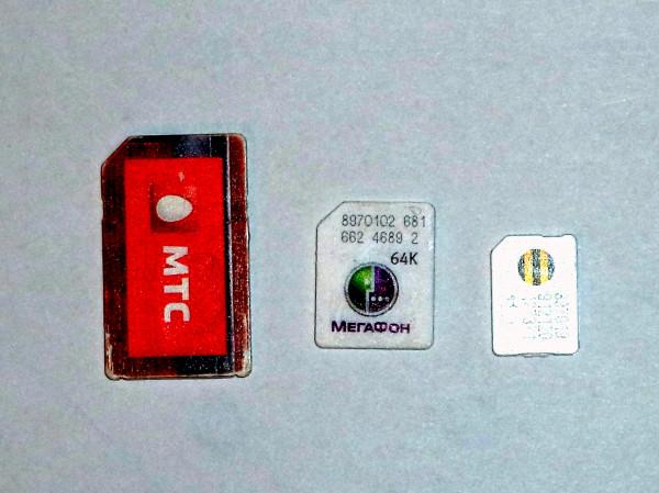 1-DSC00052