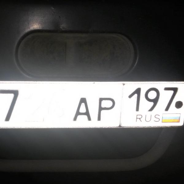 1-20131106_205518