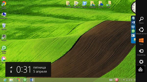 Снимок экрана (4)