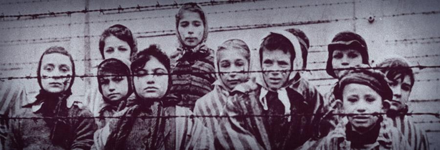 Дети в концлагере «Освенцим»