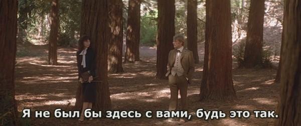 Puteshestviye.v.Mashine.Vremeni.1979.XviD.DVDRip[(079311)00-06-36]
