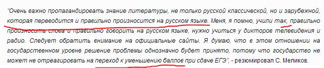 грамотеи4
