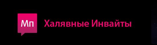 Makepizdato.ru