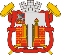 Герб Вереи Coat_of_Arms_of_Vereya_(Moscow_oblast)_(1883)