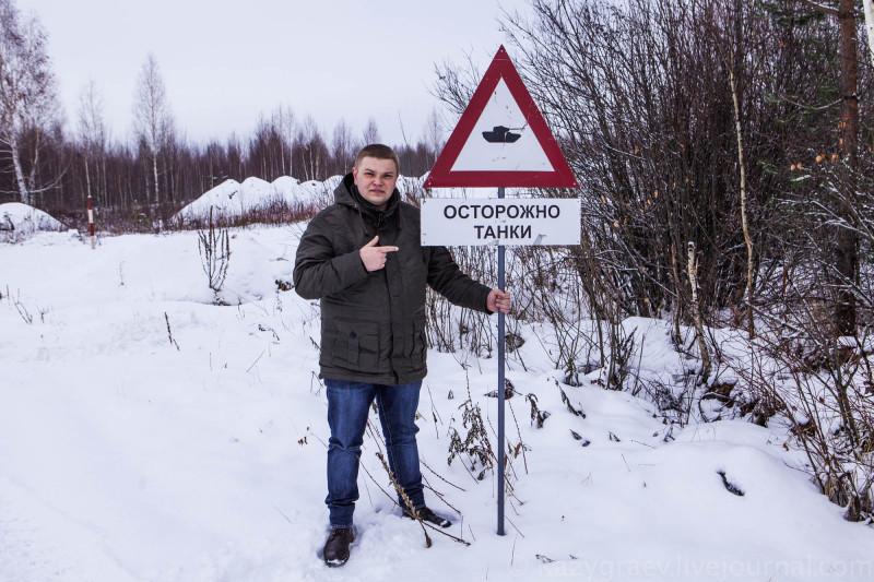 Один мой день в центре подготовки сухопутных войск ВС РФ Мулино