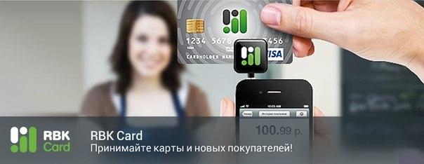 RBK Card