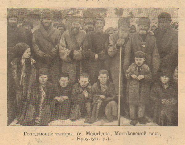 05 Голодающие татары
