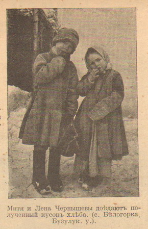 07 Митя и Лена Чернышевы