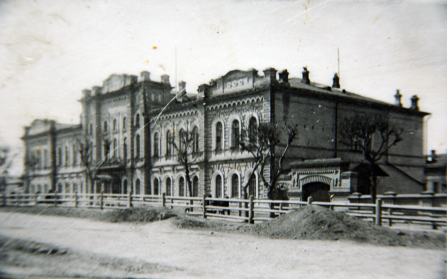 Здание Свердловского педагогического техникума. 1928(?)