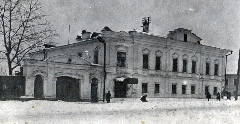 Татаро-башкирская школа №4