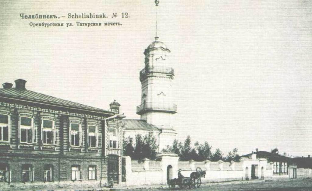 Челябинск, 1906-1910 -