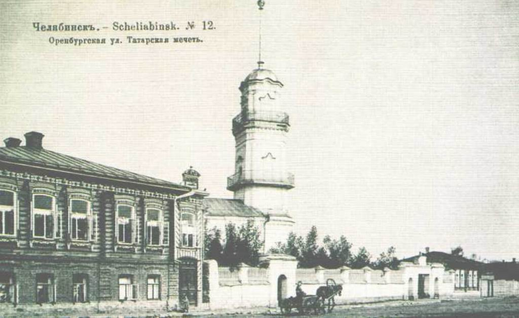 знакомство татар башкир челябинск