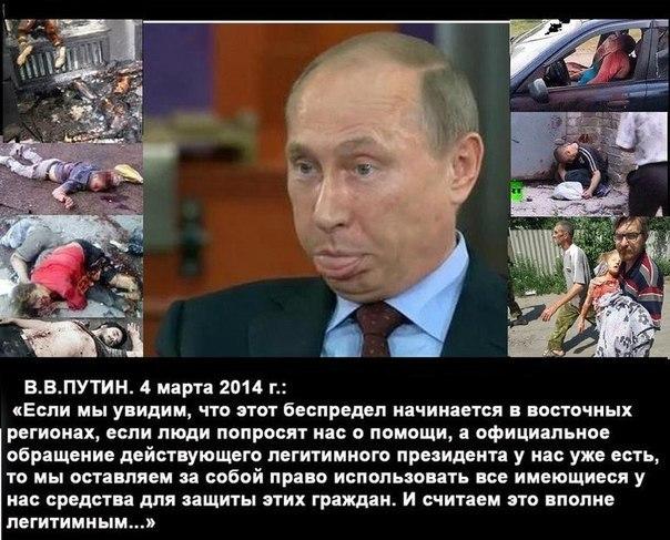 укры-23
