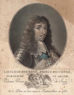 вальщик Сержан-Марсо, Антуан-Франсуа (1751—1847) Франция