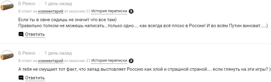 vatka3