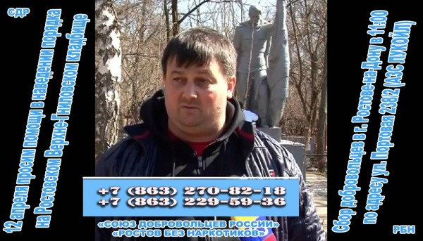 Верхне-Гниловское кладбище