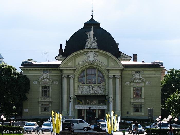 Оперный театр, Черновцы