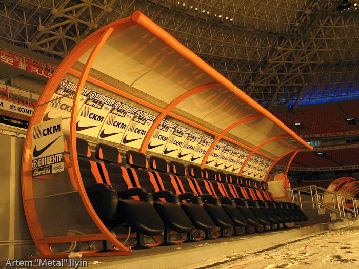 Фото: Донбасс арена. Кресла для запасных игроков