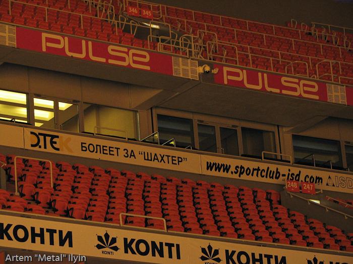 Фото: Донбасс арена Корпоративные ложи
