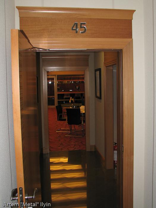 Номер 45 - ложа компании ДТЭК, относится к категории Премиум. Корпоративные ложи Донбасс Арена