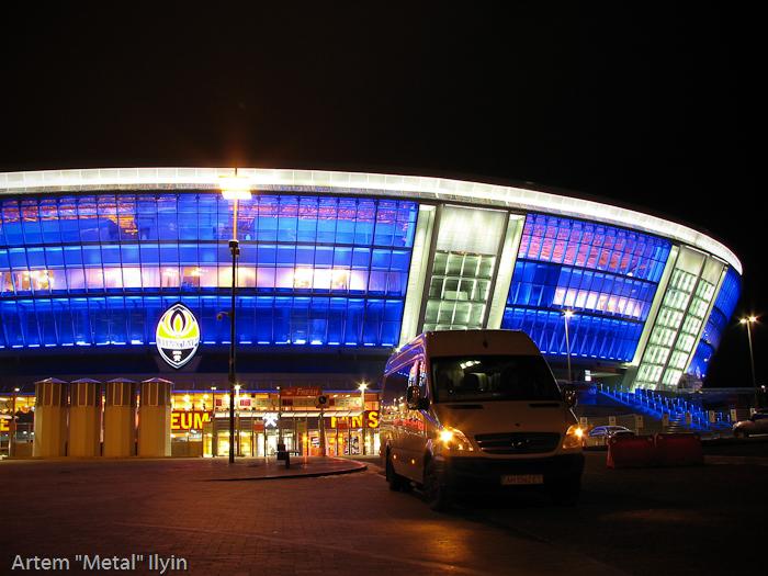 Фото: Донбасс арена / Donbass Arena