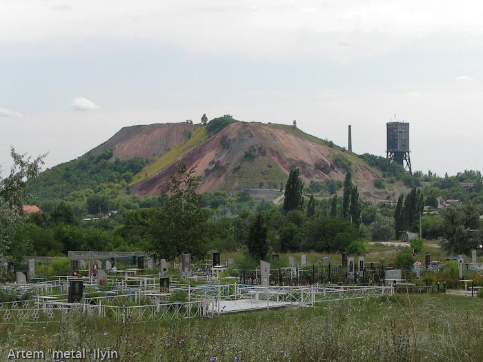 Терриконы - визитная карточка Донбасса