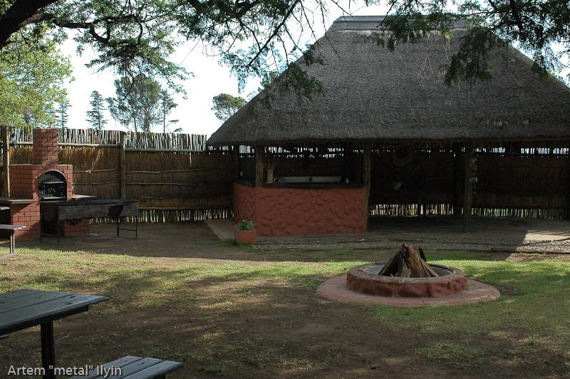 Бунгало для корпоративов. Природный заповедник Ferroland возле завода Vanderbijlpark Mittal Steel South Africa Южная Африка
