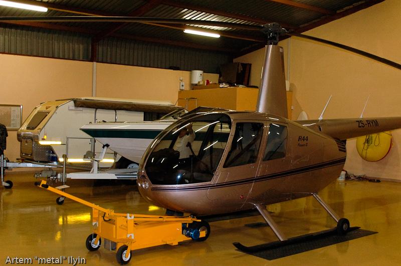 Вертолет в развлекательном комплексе на реке Вааль около Йоханнесбурга, Южная Африка