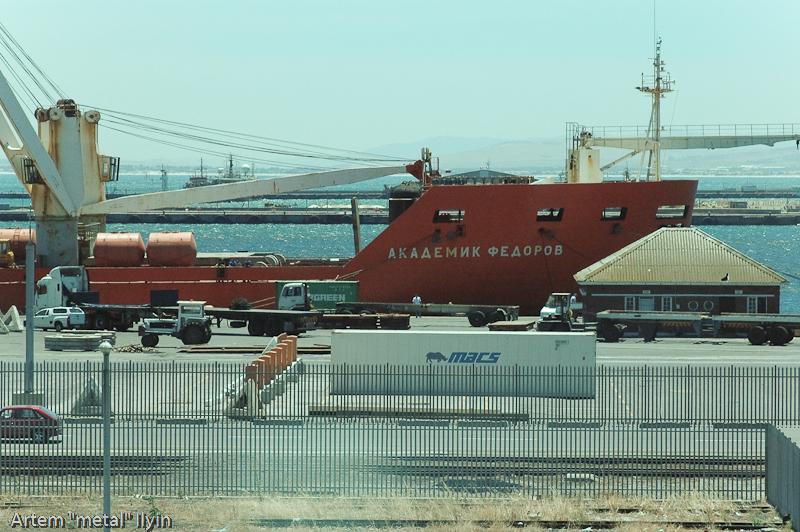 Российский ледокол в порту КейпТауна, Южная Африка