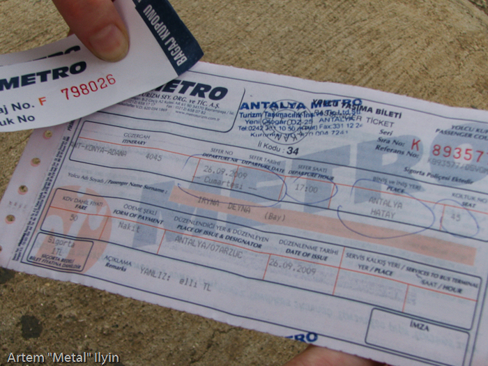 Билеты и квитанции о сдаче багажа в автобус, Анталия, Турция