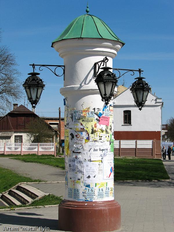 Тумба для театральных афиш во Владимире-Волынском, Волынская область