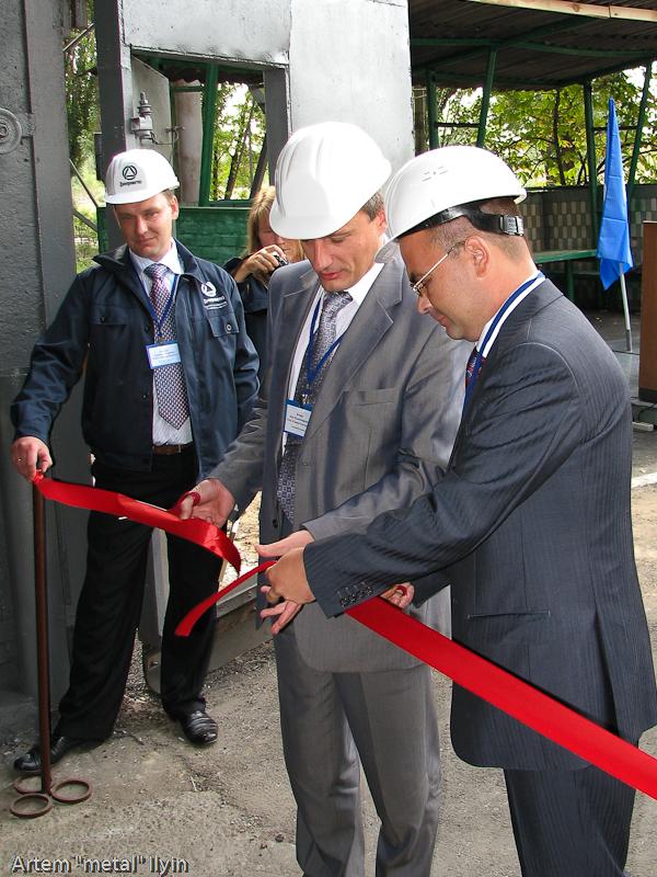 Открытие нового цеха на заводе Днепрометиз