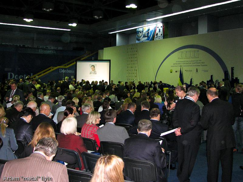 Самый большой конференц-зал Донецка