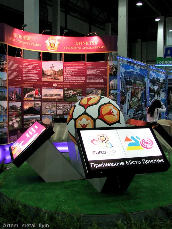 Донецк - один из украинских городов, принимавших чемпионат Европы по футболу Евро-2012
