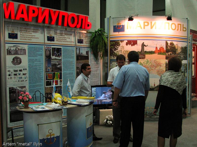 Стенд Мариуполя на инвестиционной выставке в Донецке