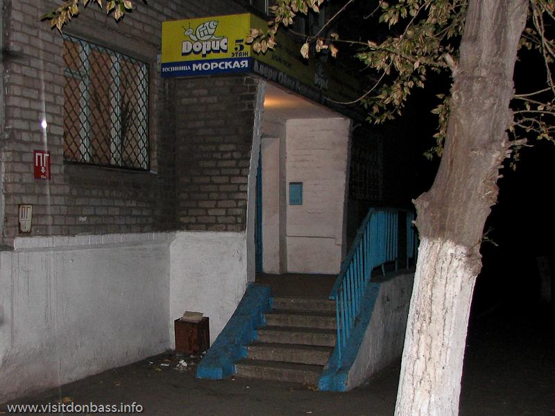 Фото: гостиница Морская, Мариуполь