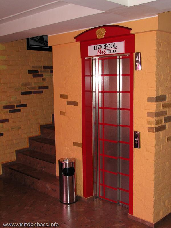 Лифт в гостинице Ливерпуль замаскирован под телефонную будку