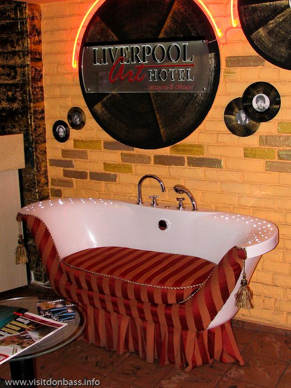 В холле гостиницы Ливерпуль установлены ванны