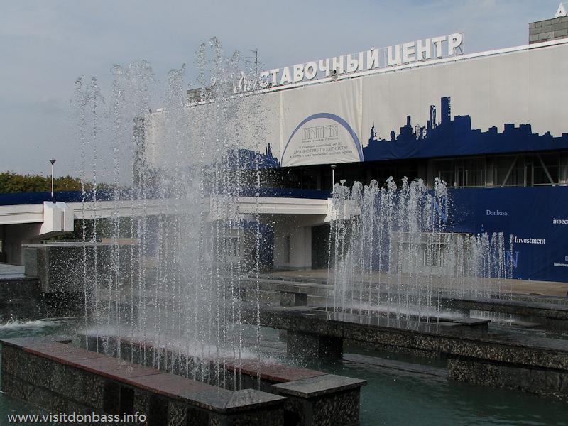 Комплекс фонтанов около СВЦ Эксподоннбасс