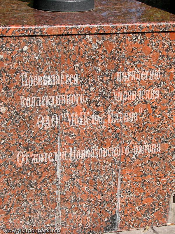 Благодарность жителей Новоазовска мариупольским металлургам не имеет границ